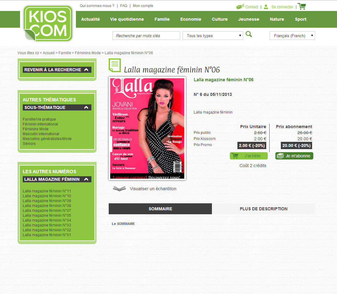 cr ation du site e commerce php kioscom paris 75010 paris. Black Bedroom Furniture Sets. Home Design Ideas