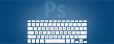 Image Programme Photoshop Niveau 1