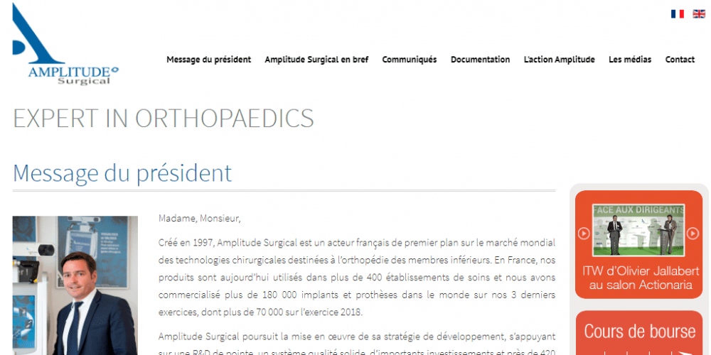 Page d'accueil Site catalogue administrable
